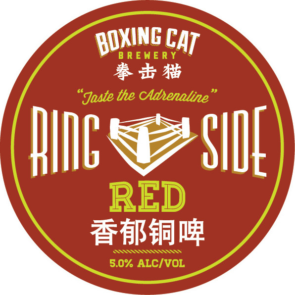 Boxing Cat Ringside Red