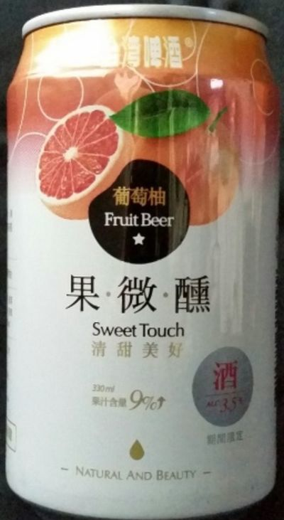 Taiwan Beer Sweet Touch Grapefruit