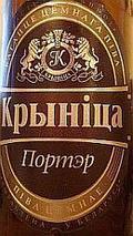 Krinitsa Porter (-2013)