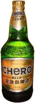 Chero Beer