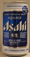 Asahi Honnama Aqua Blue