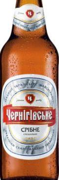 Chernigivske Sribne