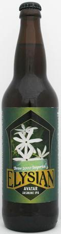 Elysian Avatar Jasmine IPA - Brew 2000 Imperial