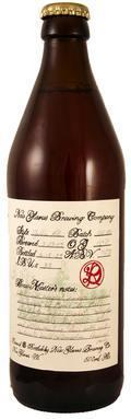 New Glarus R & D Golden Ale (2009)
