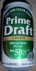 Hite Prime Draft Green