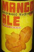K's Mango Ale