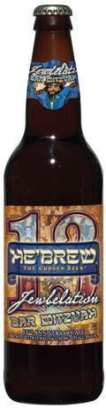 He'Brew Jewbelation Bar Mitzvah Thirteenth Anniversary Ale