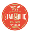 Boxing Cat Standing 8 Pilsner