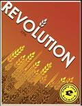 Eagle Rock Revolution XPA