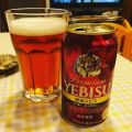 Sapporo Breweries Yebisu - Seasonal Brew (red)