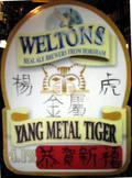 Weltons Yang Metal Tiger