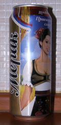 Merak Svetlo Pivo