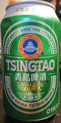 Tsingtao 8°