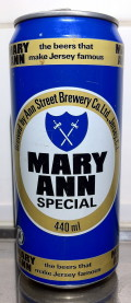 Mary Ann Special / Jersey Special Keg