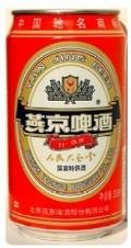 Yanjing 11º Refreshing