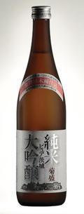 Kikusakari Pure Ibaraki Junmai Daiginjo Sake