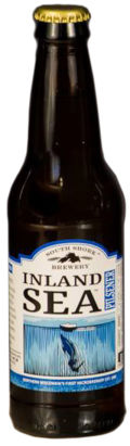 South Shore Inland Sea Pilsener