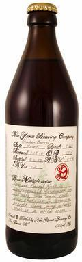 New Glarus R & D Bourbon Barrel Kriek