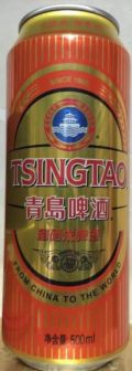 Tsingtao Selenium-Riched 10°