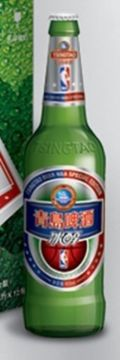 Tsingtao Ice NBA Edition