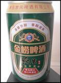 Jinlao Pure Draft Style Beer 8°