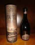 Baladin Xyauyù Fumé (Laphroaig Barrel)