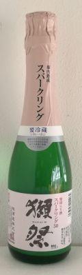 Dassai Happo Nigorizake 50 Sparkling Sake