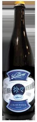 The Bruery / Dogfish Head Faster, Bigger, Better, Bolder