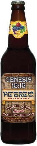 He'Brew Genesis 15:15