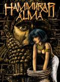 Fóti Hammurapi Gold +18