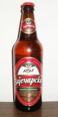 Zaječarsko Niskopasterizovano Pivo