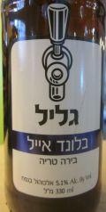 Galil Blond Ale