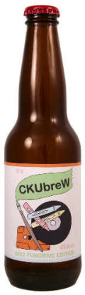 Half Pints CKUbreW (2012 Version)