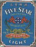 Tsingtao Five Star Light