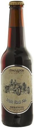 Emek Ha'Ela Irish Red Ale