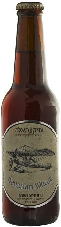 Emek Ha'Ela Bavarian Wheat