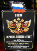 Banks's / Vasileostrovsky Burov Imperial Russian Stout