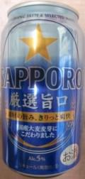 Sapporo Gensen Umakuchi
