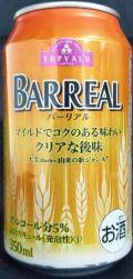 TopValu Barreal