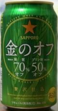 Sapporo Kin no Off