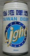 Taiwan Beer Light