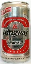 Kingway 12°