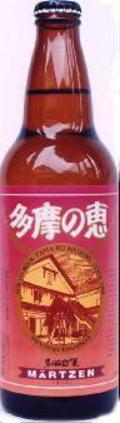 Tama no Megumi (Ishikawa) Marzen