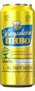 Trekhsosenskij Zhigulevskoe Traditsionnoe