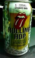 Suntory / Stones Bar Rolling Hop