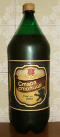 Stara Stolitsa Svetlo Pivo