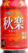 Suntory Aki Raku