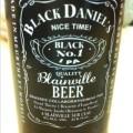 Le Paradis Black Daniel's No.1