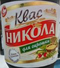 Deka Nikola Kvas Dlya Okroshki