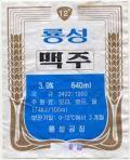 Ryongsong Beer 12°